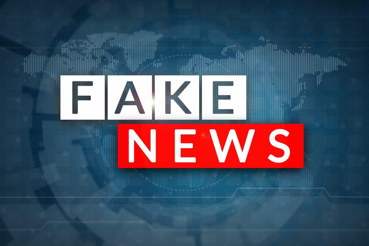 Atenție, știre falsă!