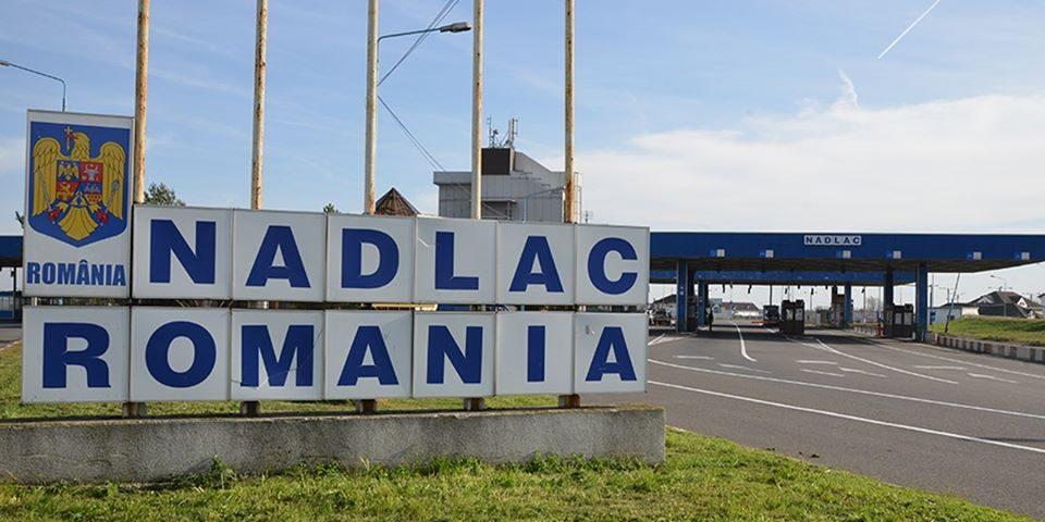 Vama Nădlac începe să lucreze la capacitate, peste 110.000 de cetăţeni au trecut vama!in ultimele 24 de ore!