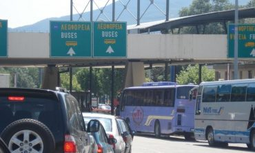 In atentia turistilor aflati  in drum spre Grecia,nu va testati in Bulgaria. MAE avertizeaza ca riscati sa ramaneti carantinati in Bulgaria daca sunteti confirmati cu COVID-19