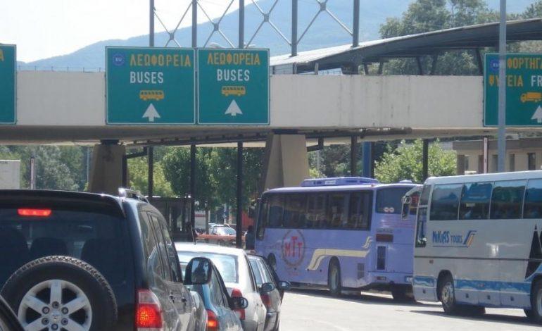 Ministerul Afacerilor Externe,comunica! Atenţionare de călătorie pentru Grecia,timpi mari de asteptare in vama!