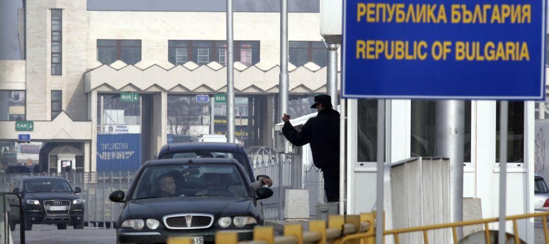 Tranzitul prin Bulgaria fără nici o restrictie!