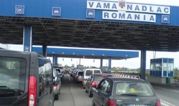 Ungaria prelungeşte cu o lună restricţiile privind intrarea în ţară
