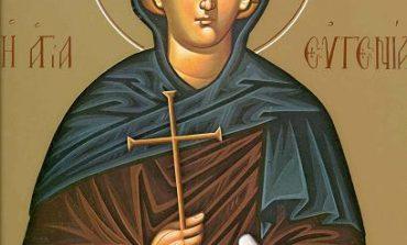 Azi o sarbatorim pe Sfânta Muceniță Eugenia, protectoarea tinerelor, tămăduiește rănile trupești și cele sufletești!